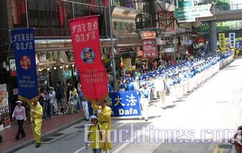 Шествие последователей Фалуньгун в Гонконге. 14 июля 2007 год. Фото: Сюй Бохан/The Epoch Times