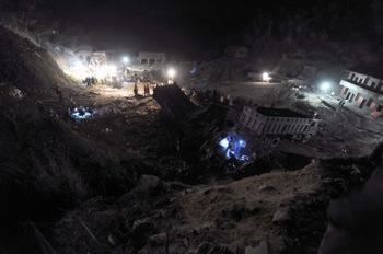 Фото с места происшествия. Фото с baidu.com