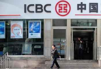 В китайской банковской отрасли увеличиваются кредитные риски. Фото: FREDERIC J. BROWN/AFP/Getty Images