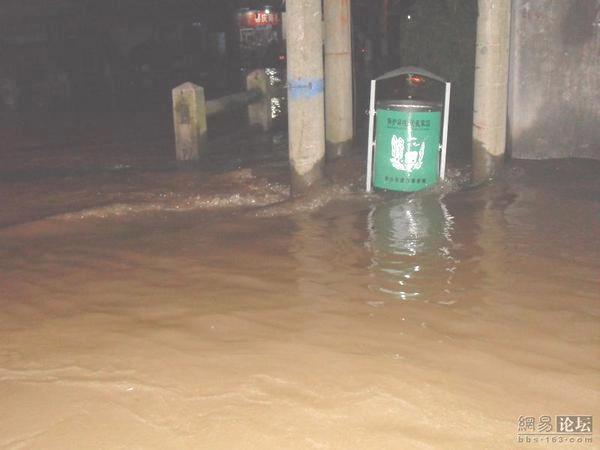 Наводнение в провинции Хунань. 2 июля 2009 год. Фото с epochtimes.com