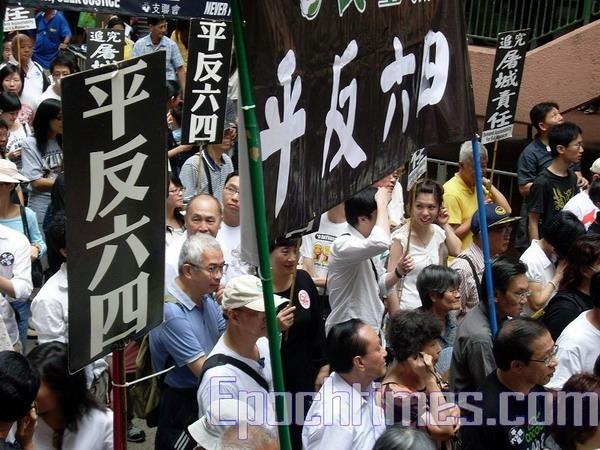 Чэн Сян (в центре в голубой футболке) - участник демонстрации.