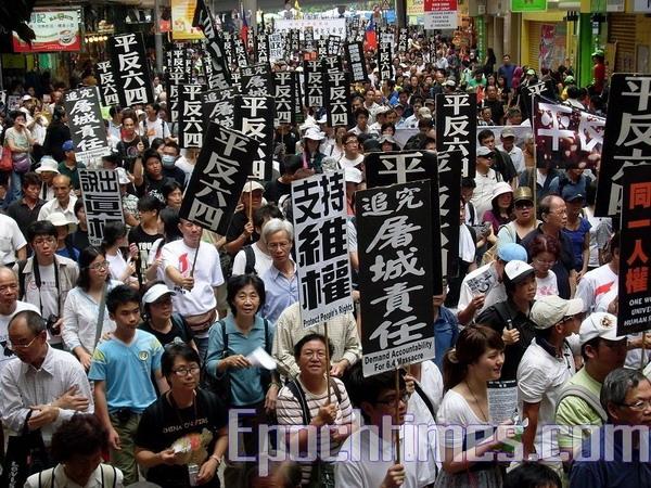 Демонстранты с лозунгами «Пересмотреть итоги события «4 июня»», «Убийц студентов - к ответственности»