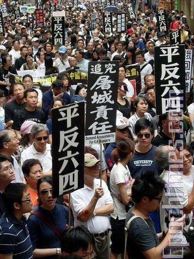 Демонстранты шли с лозунгами «Пересмотреть итоги события «4 июня»», «Убийц студентов - к ответственности»