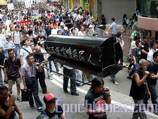 Член демократической партии Гонконга Гусияо и парламентарий Лян Гощун несут гроб в память погибших в событии «4 июня»