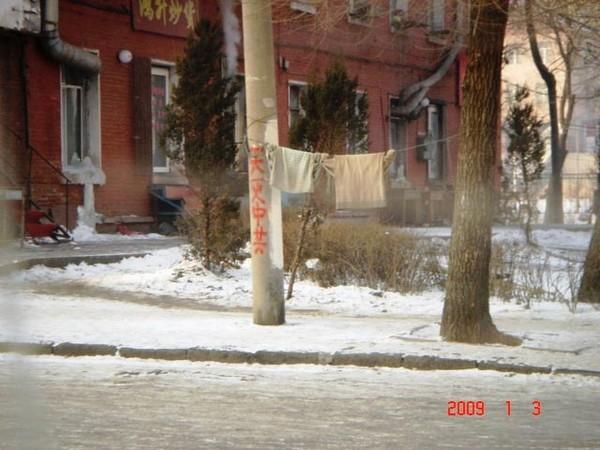 Надписи против компартии на улицах города в Китае. Фото с epochtimes.com