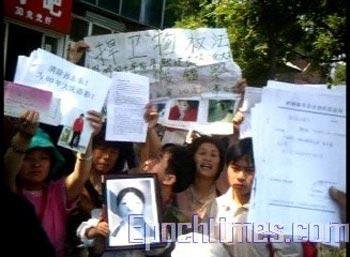 Акция протеста апеллянтов в Пекине. 32 мая 2009 год. Фото: The Epoch Times
