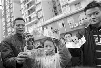 Фальшивые купюры падали прямо с неба в г. Ченду. Фото с epochtimes.com