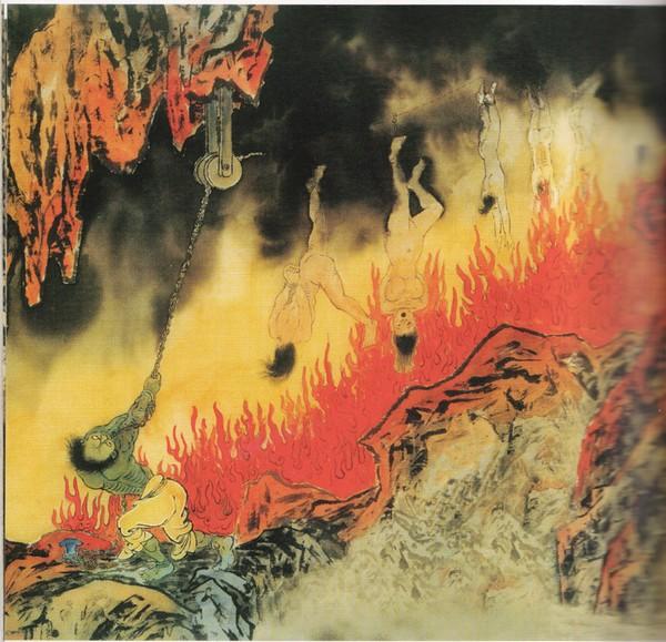 Подвешивание вверх ногами над огнём. Сюда попадают те, кто при жизни радовался чужому горю, обладал черствым сердцем и жестоко обращался с живыми существами, а также удил рыбу и жарил мясо.