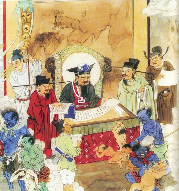 Седьмым уровнем Ада управляет Царь Тайшань. Этот уровень называется «Жарким Адом». В этом Аду повсюду огонь. Грешников сжигают разными способами, затем они снова воскресают и их снова сжигают.