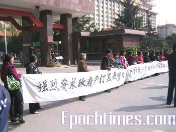 Более 200 крестьян перекрыли транспарантами дорогу напротив администрации провинции Шэньси. Фото: The Epoch Times