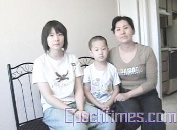 Жена и дети адвоката Гао Чжишена в США. Фото: RFA