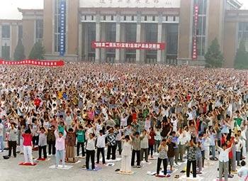 К середине 90-х годов площадки для практики Фалуньгун были обычным явлением по всему Китаю. Фото с сайта faluninfo.ru