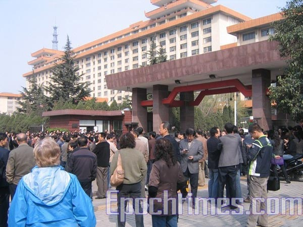 Сотрудники супермаркета Haixing 23 марта собрались напротив здания провинциальной   администрации с требованиями к правительству. Фото с epochtimes.com