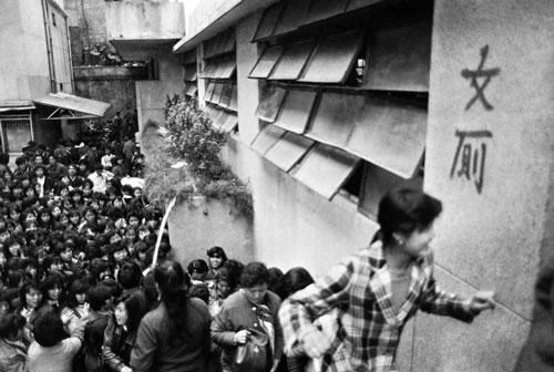 Очередь в женский туалет на вокзале. Город Гуанчжоу провинции Гуандун. 1991 год. Фото: Ye Jianqiang