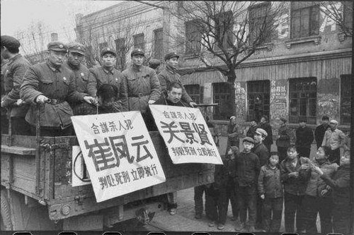 Расстрел «политических преступников». 5 апреля 1968 год. Фото с сайта aboluowang.com