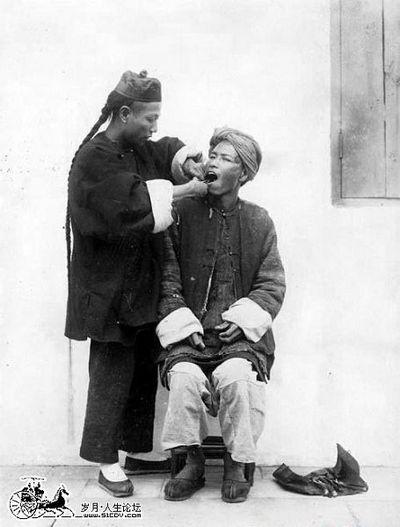 Жизнь людей во времена заката династии Цин. Фото с сайта aboluowang.com