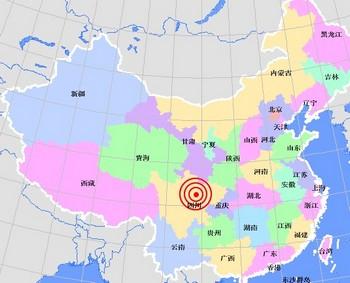 Землетрясение силой 5,6 балла произошло в китайской провинции Сычуань 30 июня 2009 год
