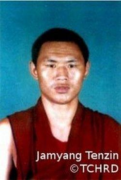 Джамьянг Тензин