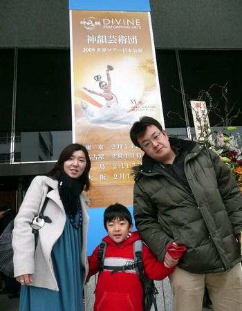 Редактор японского журнала «Baodao» г-н Фу Цзяншен и его семья
