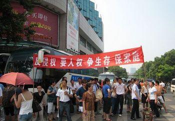 Акция протеста рабочих котельного завода города Ухань провинции Хубэй. 27 июля 2009 год. Фото с epochtimes.com