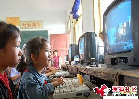 «Компьютерный класс» в китайской деревне. Фото с aboluowang.com