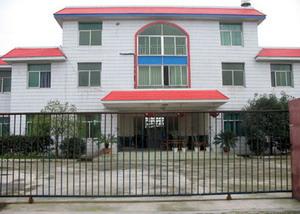 Здание «чёрной тюрьмы» в районе Гаосин г.Ченду провинции Сычуань, в которой была заключена Ян Бэйчун: Фото The Epoch Times