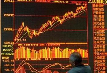 Достоверность оптимистической статистики Китая часто ставится под вопрос. Фото: Getty Images
