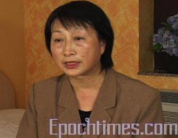 Г-жа Ху Наньбин рассказала о том, как её пытались сделать шпионкой китайской компартии. Фото: The Epoch Times