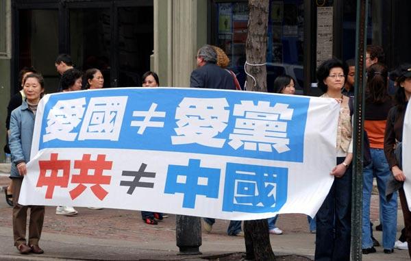 Митинг в Филадельфии в поддержку 50 миллионов человек, вышедших из коммунистической   партии Китая. Фото: Великая Эпоха