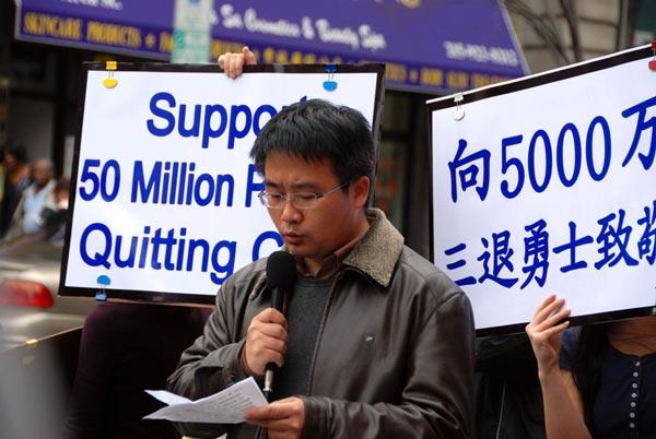 Ван, недавно приехавший из Китая в США, рассказал о пережитых им страданиях из-за   тирании КПК. Фото: Великая Эпоха