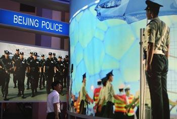 2009 год является годом народного волнения в Китае. Министерство безопасности страны   пытается усилить контроль над людьми. Фото: Getty Images