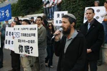 Выступление Михаеля Пуа, представитель правого крыла партии Ликуд. Фото: Великая Эпоха