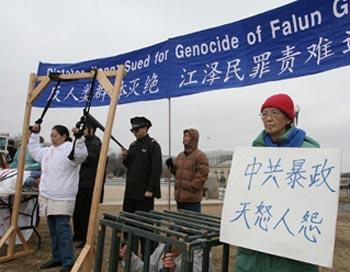 Инсценировки пыток и изъятия внутренних органов у живых людей в Китае изумили туристов. 1 марта 2009 г.   перед зданием Конгресса в Вашингтоне. Фото: Великая Эпоха