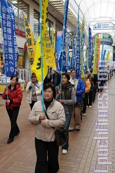 «Небесный оркестр» в Кобэ. Фото: Hong Kazuo/The Epoch Times