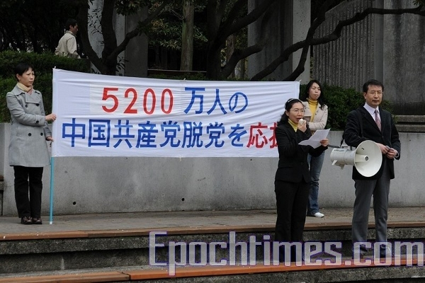На митинге к собравшимся обратился представитель The Epoch Times г-жа У. Фото: Hong   Kazuo/The Epoch Times