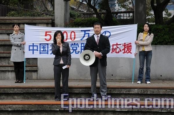 Выступает представитель «Всемирного центра помощи по выходу из КПК» г-жа Чои. Фото: Hong   Kazuo/The Epoch Times