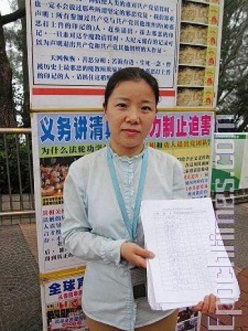 Г-жа Чжоу представляет список вышедших из компартии Китая в Баньшане. Фото: Ли Чжен/Великая Эпоха