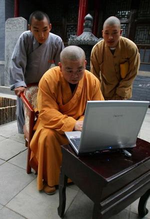 Компьютерное кунг-фу Шаолиня. Фото: Getty Images