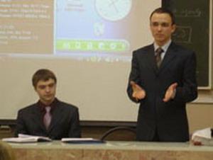 Молодежное правительство в Костроме. Фото: www.kdm44.ru