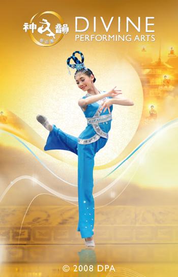 Шоу Divine Performing Arts (DPA — «Божественное искусство»). Фото с divineperformingarts.org