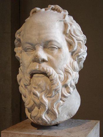 Сократ (Всеобщее достояние)