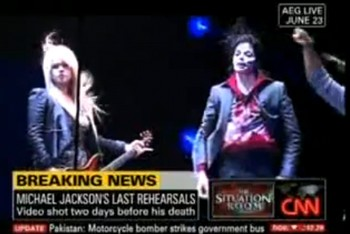 Фото: Кадр телеканала CNN