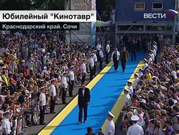 Фото: Кадр телеканала Вести
