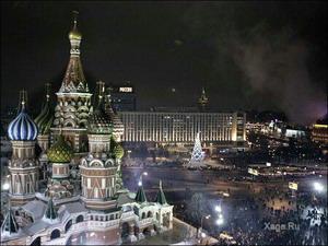 Празднование Нового Года в Москве. Фото: С сайта xage.ru
