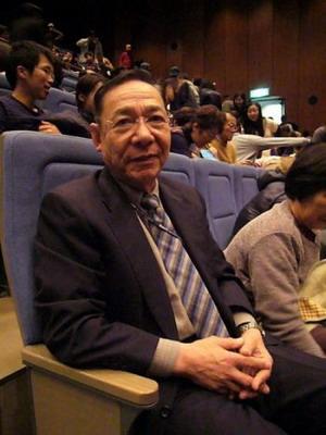 Г-н Киеши, председатель Консультационного Центра по человеческим ресурсам на представлении DPA в Хиросиме. Фото: Ифу Хун /Великая Эпоха
