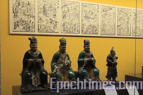 Три Бога загробного Мира. фото: Вэликая Эпоха