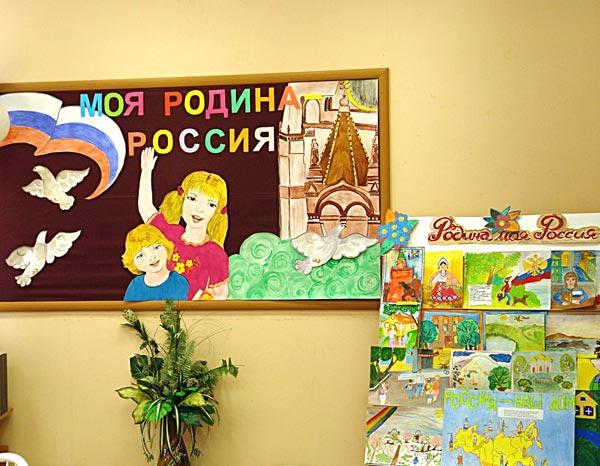 Выставка творческих работ детей, состоящих на учете в центрах социального обслуживания, социально-реабилитационных центрах для несовершеннолетних и социальных приютах для детей и подростков города Москвы. Фото: Нина Делакова