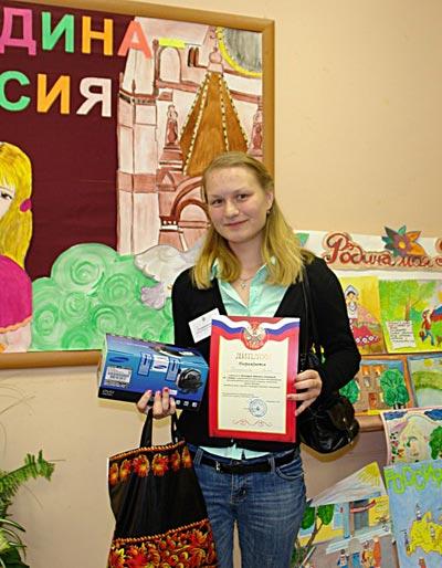 Елена – победитель конкурса сочинений «Я+семья». Фото: Нина Делакова