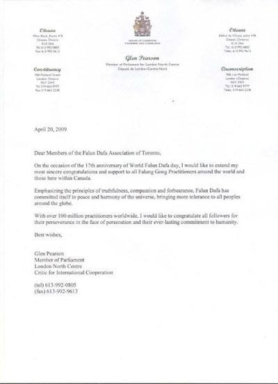 Поздравительное письмо члена   парламента Канады от либеральной партии Глена Пирсона (Glen Pearson)