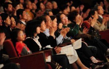 Публика на представлении «Божественного искусства» в Тайпее. Фото: Великая Эпоха